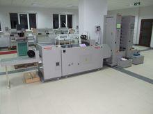 Horizon VAC-100a + VAC-100c + S