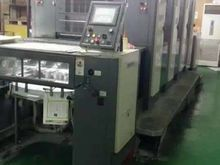 Used Shinohara serie
