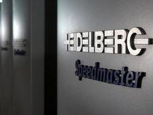 Used Heidelberg SM 1