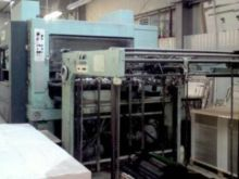 Used Wupa 6.2 PS (19