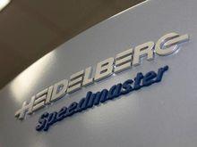 Heidelberg XL 75 Speedmaster -8