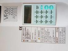 Komori Inverter VF61f 2222 TOYO