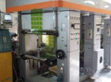 2008 Ruian Jingsai Printing Mac