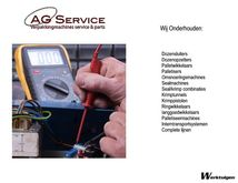Used AG Service Serv