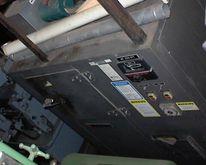 Used V-15 Despatch E