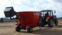 Used Mixer-Feeder in