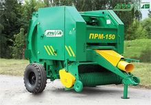 Multi-purpose baler PRM-150