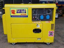 2017 AG 7500 D ASHITA Power Gen