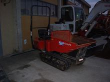 2010 Kubota KC 110 HR Power Bar