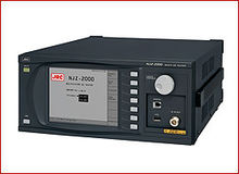 Japan Radio Company NJZ-2000 Ai