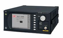 Japan Radio Company NJZ-2000 C0