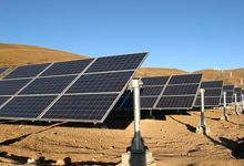 SOLAR Versol - Tracking System