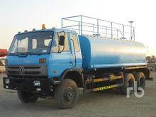 2013 Dongfeng EQ5230ES 19000 Li