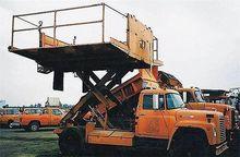 Used 1974 INTERNATIO