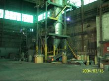 "84 "" Dia Drytec Spray Dryer"