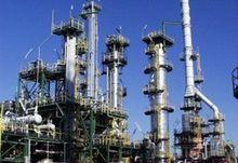 Refinery - 53,000 BPD