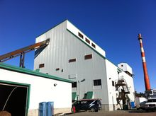 Used 5MW Biomass Pow