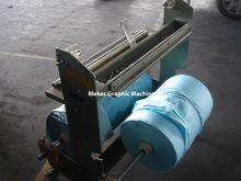 blanket wash roller rewinder 5