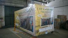 Used Biodiesel Produ