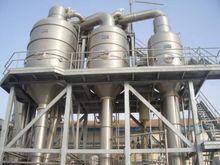 Tomato Paste Production Plant,