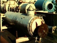 Used Digester, Proce