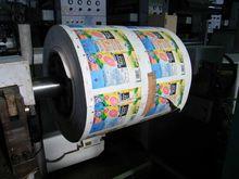 1998 Gravure Printing