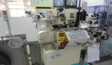 Used 2000 Shinkawa A