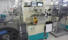 Used 2001 Shinkawa A