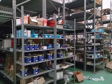 Electrical material warehouse