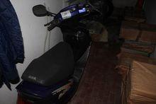 Scooter Bmx Ymaha