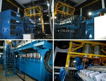 HFO Power Plant 6 MW Wartsila 1