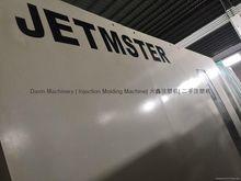 Chen Hsong Jetmaster JM1250-C/E