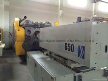 LG LGH650M Injection Molding Ma