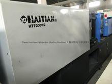 HAITIAN HTF200W2 Injection Mold