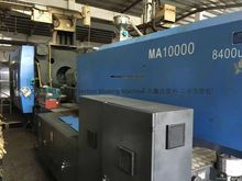 Haitian MA1000/8400u Injection