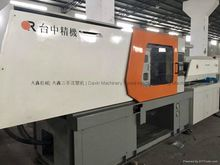 Victor VS-250 Injection Molding