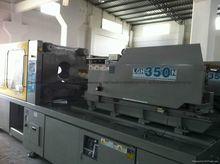 LG LGH350N Injection Molding Ma