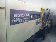 Used Sumitomo SG150U
