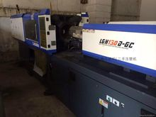 LG LGH130D-GC Injection Molding