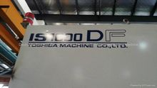 Toshiba IS1600DF Injection Mold