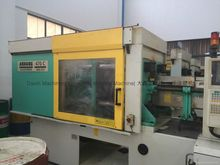 Used Arburg 470C 160