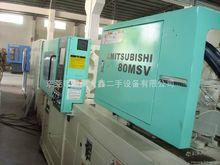 Mitsubishi 80MSV Injection Mold