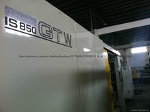 Toshiba IS850GTW Injection Mold