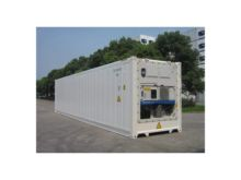 A PLUS 40' HI CUBE REEFER Shipp