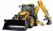 New 2017 Jcb 4CX-14