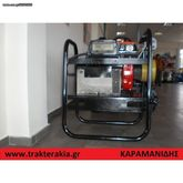 Used Comer Industrie