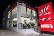 Honda EX 4000 '13