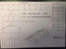 2013 Onbekend Steel constructio