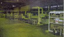 Schumag KZ-R-IVB/450/-40