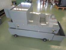 UNIMAG PFA-40 Cooling device #1